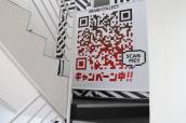 BRANDCOLLECT(ブランドコレクト)の買取システムをご紹介!新生活に向けてお買取20%UPキャンペーン開催中!:画像1