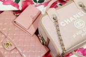 原宿でCHANEL (シャネル)が充実しているのお店は??春らしいピンクカラーのバッグ、お財布など、ブランドコレクトに多数入荷しております!!:画像1