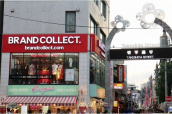 Where you can find high-quality Seond hand items in HARAJUKU.【BRANDCOLLECT】:画像1