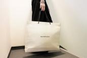 BALENCIAGA(バレンシアガ)よりショッピングトートバッグをお買取させていただきました!:画像1