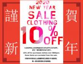 【ブラコレ竹下新春初売り特集】初売りはとってもお得な洋服全品10%OFF!!:画像1