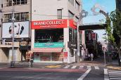 ブランドコレクト竹下通り店【年末年始営業時間のお知らせ】:画像1
