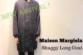 Maison Margiera (メゾン マルジェラ) からシャギーロングコートをお買取りさせて頂きました。:画像1