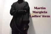 Martin Margiela(マルタンマルジェラ)からオーバーサイズタートルネックニットをお買取りさせて頂きました:画像1