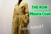 THE ROW(ザ ロウ)から最高品質のレザーコートをお買取りさせて頂きました。:画像1
