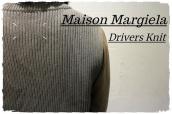 Maison Margiela(メゾンマルジェラ)から人気のニットアイテムを2点お買取りさせて頂きました!:画像1
