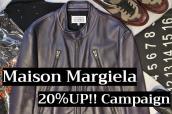 【買取金額20%UP】Maison Margiela(メゾン マルジェラ)のお買取はブランドコレクト竹下通り店へ!【ピックアップ】:画像1