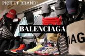 【買取】BALENCIAGA(バレンシアガ)のアイテムが大量入荷致しました!!:画像1