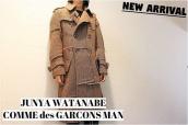 JUNYA WATANABE COMME des GARCONS MAN(ジュンヤ ワタナベ・コム デ ギャルソン マン)から再構築コートをお買取りさせていただきました!!:画像1