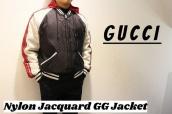 GUCCI(グッチ)から、Nylon Jacquard GG Jacket(ナイロンジャガードGGジャケット)をお買取りさせていただきました!:画像1
