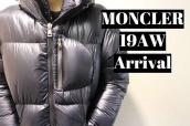 MONCLER(モンクレール)から、ジョールフーデットジャケットをお買取りさせていただきました!:画像1