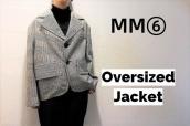 MM6 Maison Margiela(エムエム6 メゾンマルジェラ)から、オーバーサイズジャケットをお買取りさせて頂きました!!:画像1