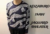 【19AW】KOZABURO(コウザブロウ)から、ROPE PATTERN JACQUARD SWEATERをお買取りさせていただきました!:画像1