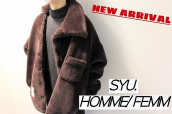 SYU. HOMME/FEMM(シュウ オム/フェム)から、シルエット抜群のボアジャケットをお買取させていただきました!:画像1