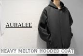 AURALEE(オーラリー)からHEAVY MELTON HOODED COATをお買取りさせて頂きました!:画像1