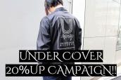 【買取金額20%UP】POP-UP EVENT連動キャンペーン開催!UNDERCOVERのお買取は竹下通り店へ:画像1