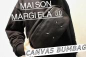 Maison Margiela(メゾンマルジェラ)から使い勝手抜群なウエストバッグをお買取りさせて頂きました!:画像1