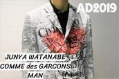 ゴシックの中に、アヴァンギャルドを見つける。≪20SSのCOMME Des GARCONS JUNYA WATANABE MAN≫:画像1