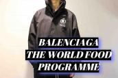 ≪BALENCIAGA 2018AW≫WFPとのコラボライン!!飢餓問題をファッションを通じて訴える。:画像1