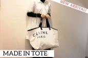 今シーズンの春夏アイテムを先取り!! CELINE(セリーヌ)のMADE IN TOTEをご紹介します!:画像1