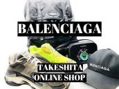 ブランドコレクト竹下通り店ONLINE SHOPよりBALENCIAGA(バンレンシアガ)特集です♪:画像1