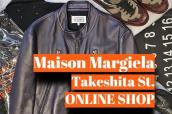 【竹下通り店オンラインショップ特集】第3弾はMaison Margiela(メゾンマルジェラ)のピックアップアイテムのご紹介です!:画像1