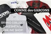 【竹下通り店オンラインショップ特集】第8弾は人気のCOMME des GARCONSをピックアップ!:画像1