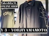 【竹下通り店オンラインショップ特集】第35弾はYOHJI YAMAMOTOやY-3をピックアップ!:画像1