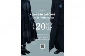 【買取金額20%UP】COMME des GARCONS・Yohji Yamamotoはブランドコレクト竹下通り店へ!:画像1