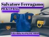 【竹下通り店オンラインショップ特集】第49弾Salvatore Ferragamoのキュートなバッグをセレクト:画像1