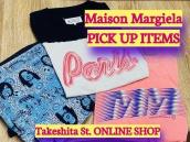 【竹下通り店オンラインショップ特集】第51弾はMaison Margielaよりこの夏おすすめアイテムのご紹介:画像1