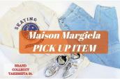 【竹下通り店オンラインショップ特集】第61弾はMaison Margielaのレディースアイテム特集♪:画像1
