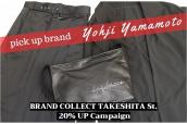 【買取速報】査定金額20%UPブランドのYohji Yamamoto(ヨウジヤマモト)より新商品の入荷です!!:画像1