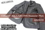 【買取速報】査定金額20%UPブランドのCOMME des GARCONS(コムデギャルソン)より、19SSの切替ジャケットが入荷です!!:画像1