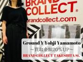 【査定金額20%UPブランド】Ground Yよりシルエット抜群のレディースアイテムご紹介!:画像1