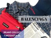 【買取速報】トレンドを牽引するBALENCIAGA(バレンシアガ)より、シルエット抜群のチェックシャツが入荷しました!:画像1