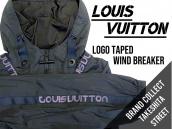 LOUIS VUITTON(ルイヴィトン)なのにストリート感満載!? ロゴテープウィンドブレーカーが入荷しました!:画像1