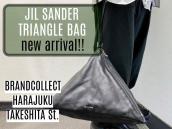 【高価買取】最大限に最小限♪JIL SANDER(ジルサンダー)トライアングルバッグ買取入荷致しました。:画像1