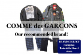 A lot of lineups that are a must-see for Comme des Garcons fans!:画像1