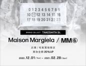 原宿界隈No1の買取実績!Maison Margiela(メゾン マルジェラ)&MM6(エムエムシックス)買取20%UPキャンペーン!:画像1