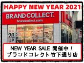 HAPPY NEW YEAR 2021 原宿竹下通り店から新春SALEとPOPUPイベントのご案内:画像1