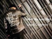 【入荷速報】至高のアイテム Lewis Leathers COMME des GARCONS ライトニング入荷!:画像1