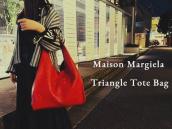 【新着入荷】Maison Margielaよりお馴染みショッパートートが入荷致しました。:画像1