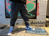 【新着入荷】doubletのSELVEDGE LINE 3D CUTTING DENIM PANTSが入荷致しました。:画像1