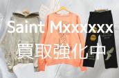 ブランドコレクト竹下通り店でもSAINT MICHAEL -セントマイケル -は高価買取!!!!:画像1