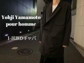 【新着入荷】買取イベント対象ブランドYohji Yamamoto pour hommeのI-民族Dギャバが入荷致しました。:画像1
