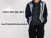 【新着入荷】買取イベント対象ブランドISSEY MIYAKE MENのラインプリントデニムジャケットが入荷致しました。:画像1