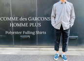 【新着入荷】買取イベント対象ブランド 21SS COMME des GARCONS HOMME PLUSのポリエステル縮絨シャツが入荷致しました。:画像1