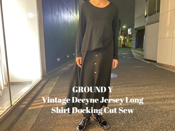【入荷情報】買取イベント対象ブランドGround Yのintage Decyne Jersey Long Shirt Docking Cut Sewが入荷致しました。:画像1