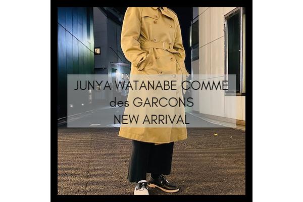 JUNYA WATANABE COMME des GARCONSのトレンチコートが竹下通り店に入荷致しました。:画像1